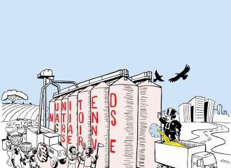 Grain reserves silos